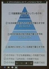 cafe170126-1-2