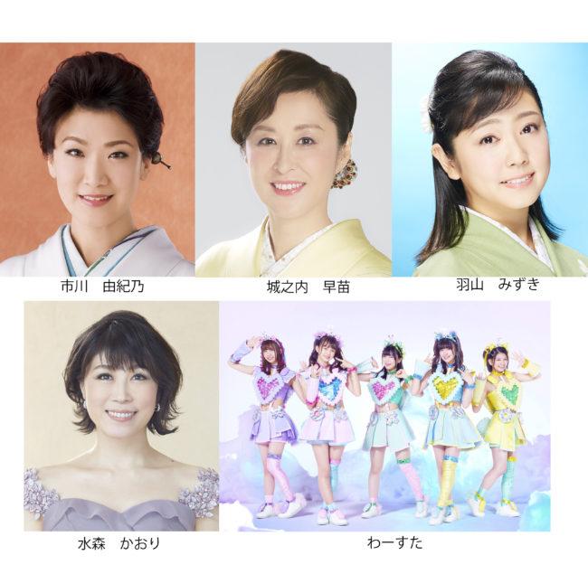 第51回「NHK福祉大相撲」2月10日...